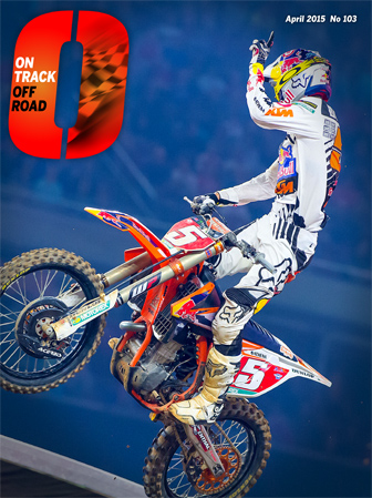 OTOR103_cover_web