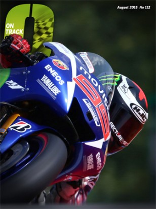 OTOR112_cover_web