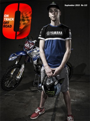OTOR113_cover_web