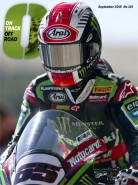 OTOR115_cover_web