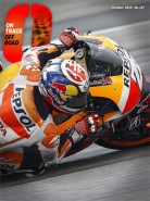 OTOR117_cover_web
